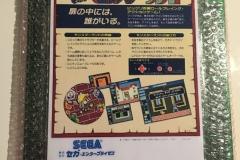 Bootleg PCB